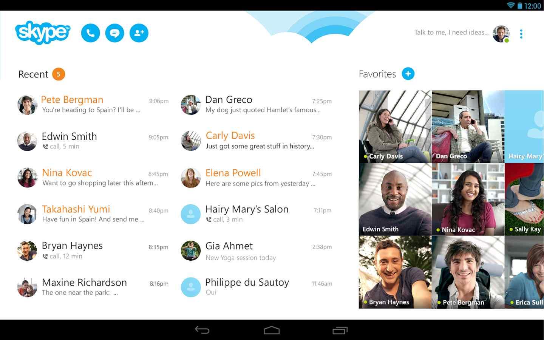 Мобильный Skype для Android OS на русском языке - обзор приложения