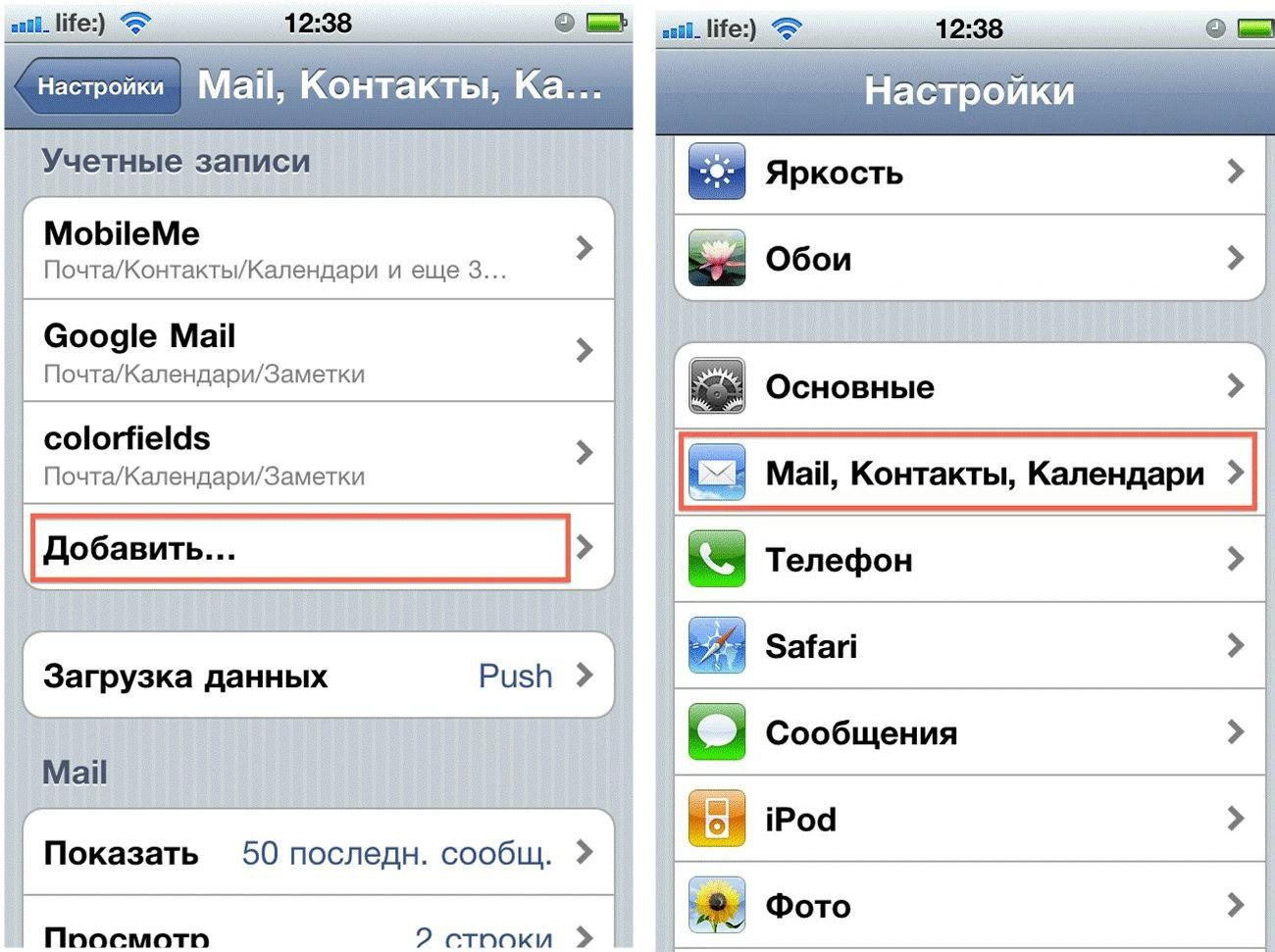 Как быстро перенести контакты с iPhone на Android-устройство - самые простые способы