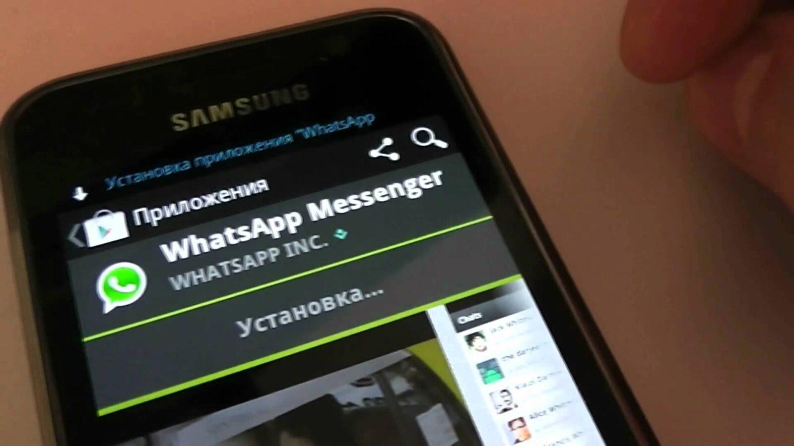 samsung gt-s5230 whatsapp
