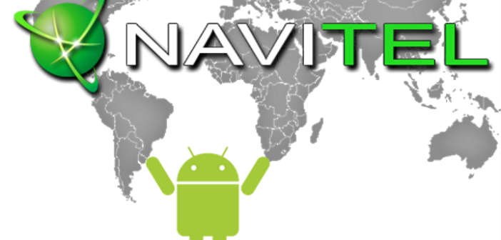 Как установить навигатор Navitel на устройство с Android - инструкция с видео