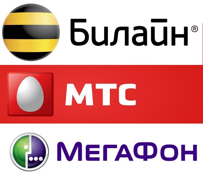 "фото ""MTS Beeline Megafon"""