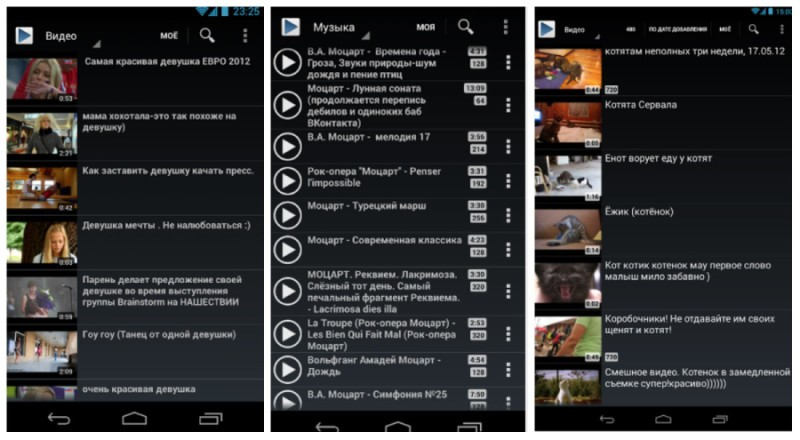 Скачать фильмы на телефон планшет или android в mp4 и 3gp.