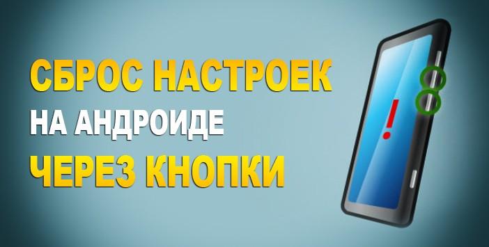 """фото """"Использование аппаратных клавиш"""""""
