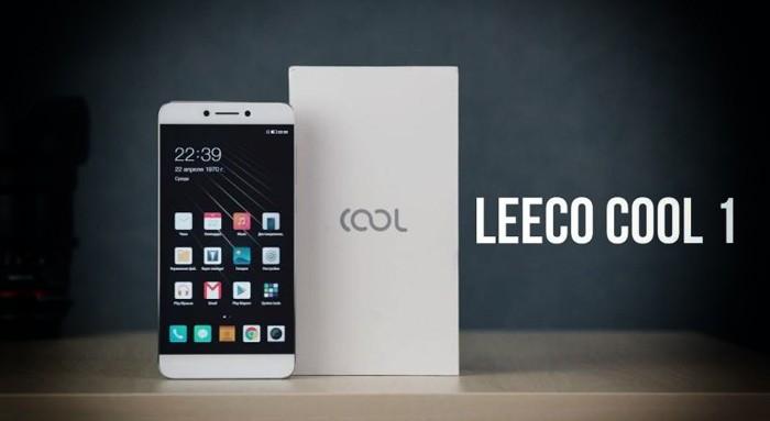 "фото ""Le Eco Cool 1"""
