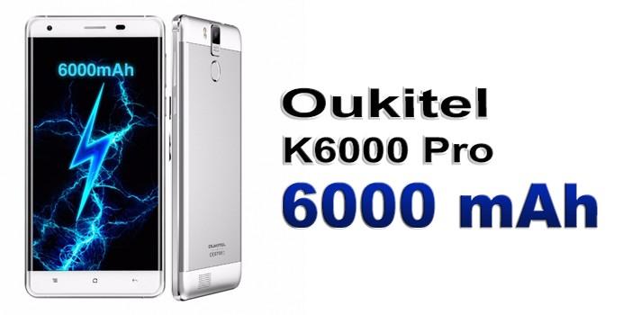 "фото ""Oukitel K6000 Pro"""
