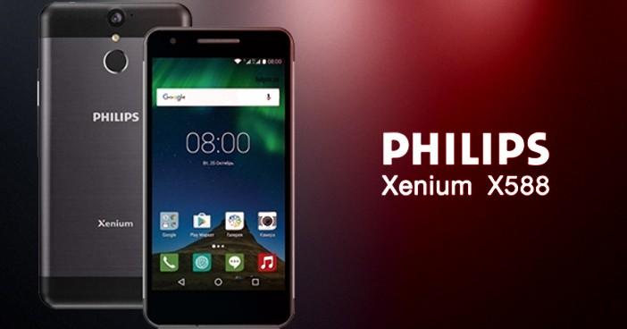 """фото """"Philips Xenium X588"""""""
