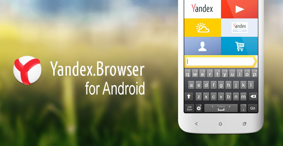 "фото ""yandex browser"""